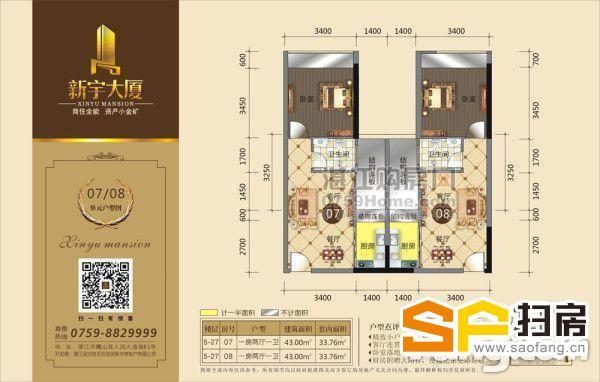 新宇大厦精装1房1厅办公楼出租(鼎盛对面)-整租