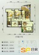 上班族·工薪族的 京基城一期 1600元 4室2厅2卫-整租