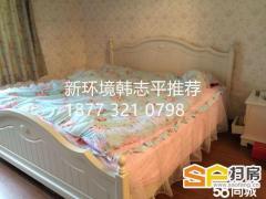新环境韩志平推荐金色都汇单身公寓南北通透拎包入住(免费看房热
