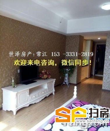 万达公寓精装带家具家电房东人好图片是房子里的实情随时看房-整-整租