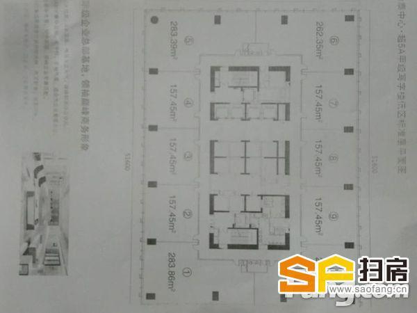 长安区北国商圈勒泰中心B座 1000平精装 价格3块包票