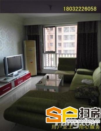 43中 翰墨儒林 3800元 2室2厅1卫 精装拎包入-整租