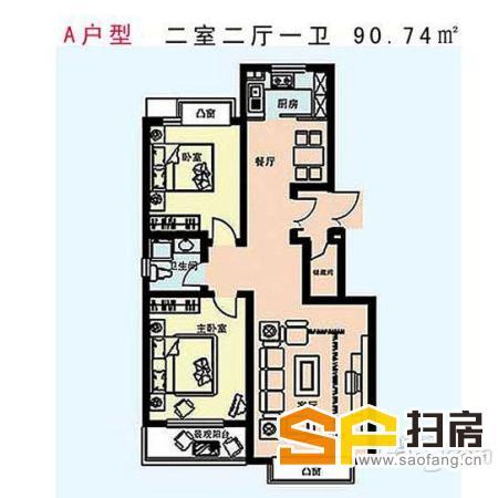 南二环石铜路志诚华府两室两厅90平米简单装修-整租