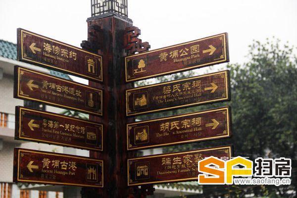黄埔古港3010000方现在少量铺位盛大招商