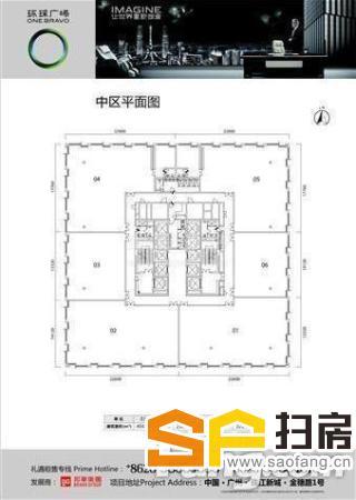 邦华环球广场 高层全层 精装修 科技公司风格 企业形象