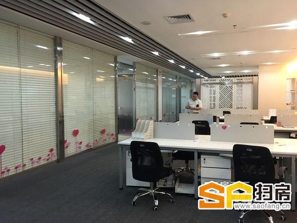 财富世纪广场 368方仅一套 500强公司为邻 24空调独立办公