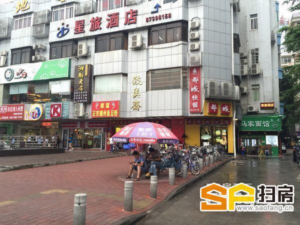 广州天河南一路餐饮旺铺