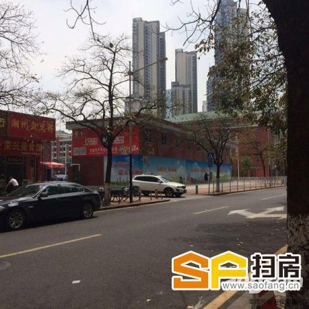 珠江新城 海安路首层临街多间40方 人气旺铺隆重招商