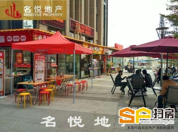 商业步行街头,一线街铺。可饮食。多多。。铺出租。