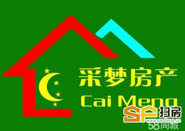 张湾医院 热暖房 两居室 拎包入住 出行十分方便(干净整洁 住家首选)