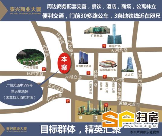 泰兴商业大厦独栋三层2400平米旺铺出租 不分租