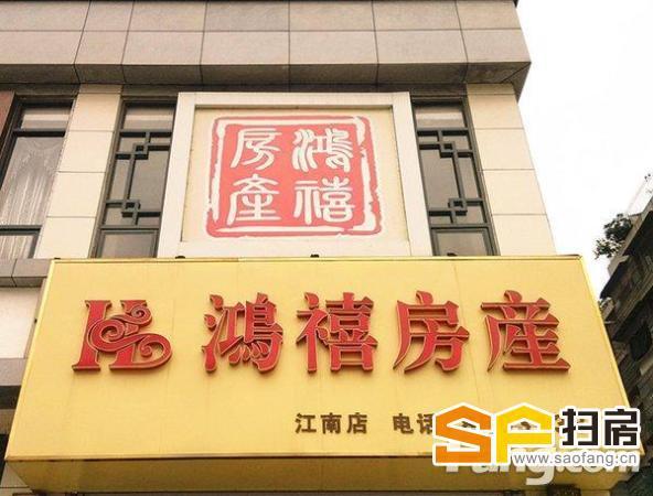 江南新城一期 园心房高档装修三房二月租3200元-整租