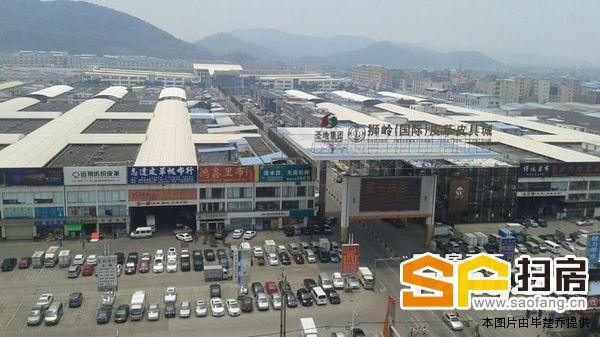 狮岭国际皮革皮具城五期商铺 成熟商圈 年收6万 超值