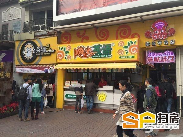北京路步行街 稀缺的小面积街铺出售 带产权 月收租18000