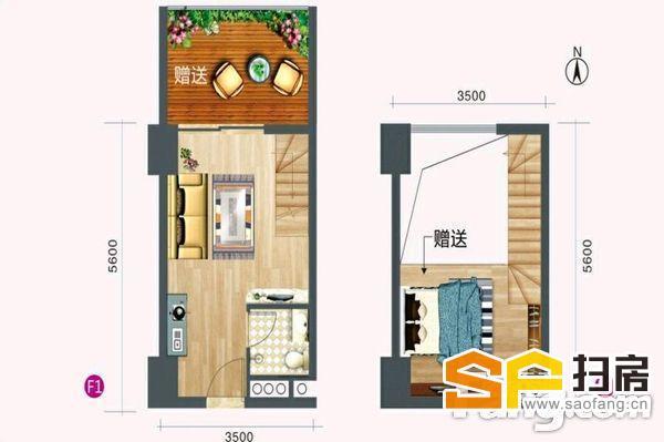 广佛智城 5米层高复式 商住两用