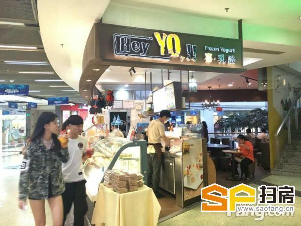 丽影广场 斜通道蛋糕店旺铺 业主急于套现 带租约出售 月收11000