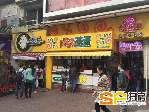 北京路步行街 业主急售 餐饮旺铺 月收租13000