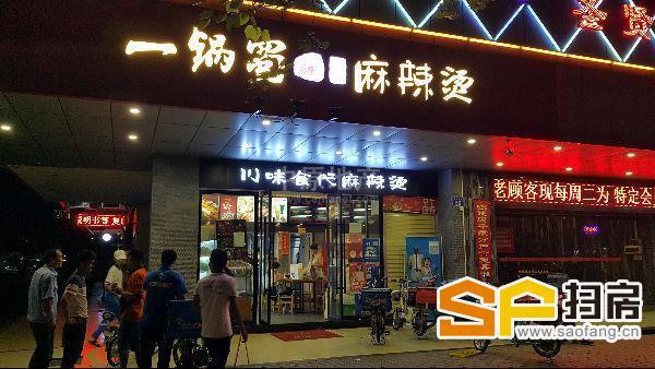 体育东路七字门面商铺 地段佳 有阁楼 层高4.5米 价格好谈