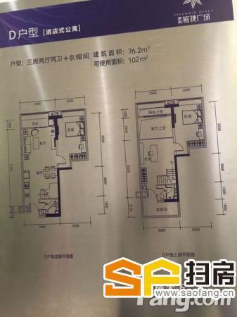 敏捷广场 地铁上盖复式公寓 即买必赚 买一送一 3万抵12万