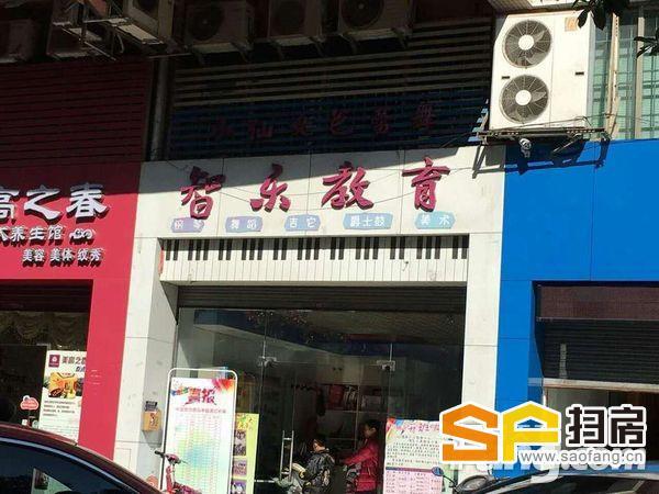 马鞍山站锦东旁一线紫薇路铺,带租金800元/月
