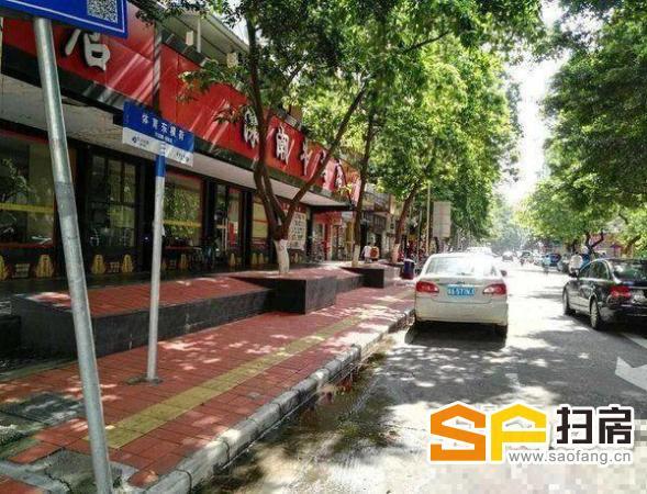 体育东横街临街实用200方餐饮旺铺急转 旺人流