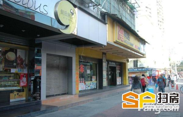 出租员村二横路首段公交站附近商铺