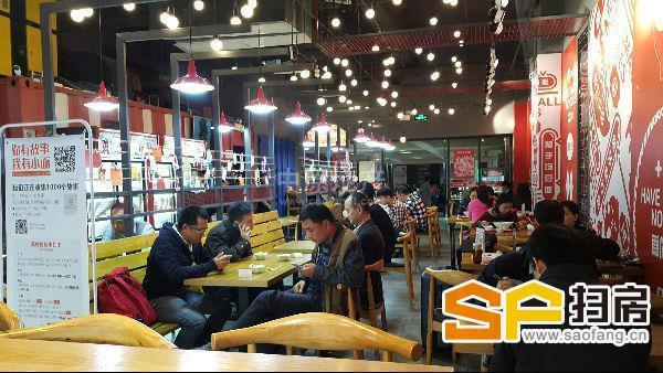 天河南二路宏发大厦餐饮商铺转让 人流旺 石牌桥地铁站旁