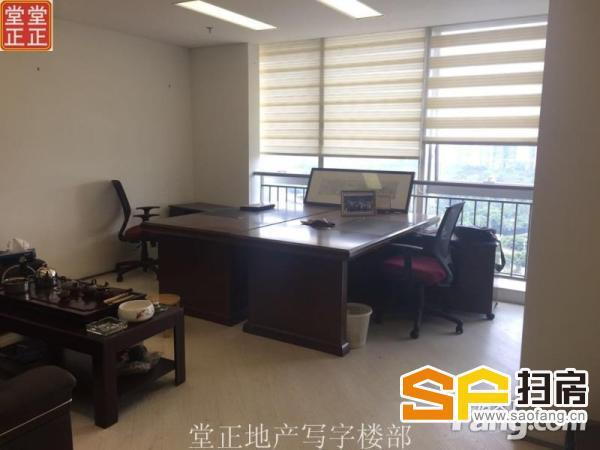 中洲交易中心 小户型带办公家具 精装修即可进驻