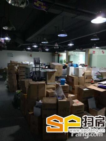 出售天河软件园 佳都商务大厦 只售1.9万每方 带装修