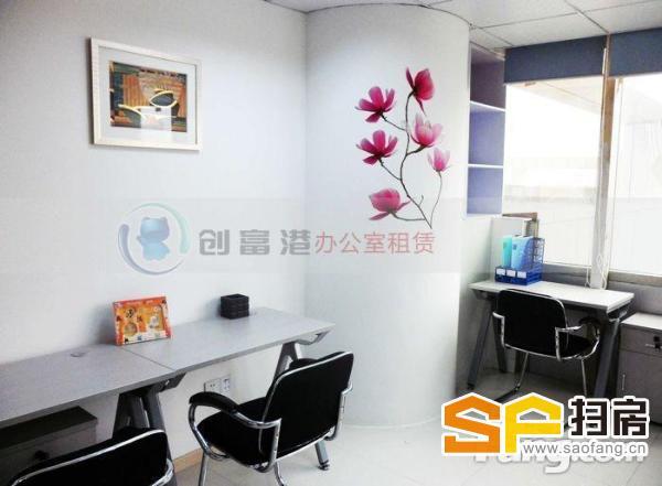 限时越秀中华广场写字楼办公室