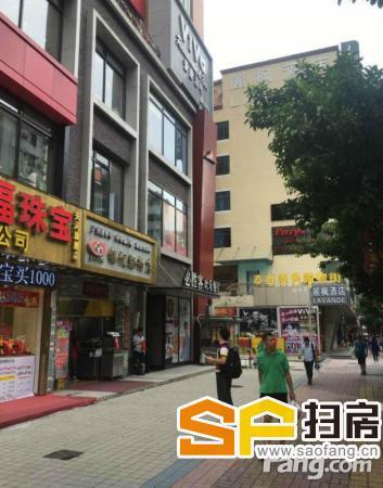 天河区 石牌东路 商场位置 旺铺出租