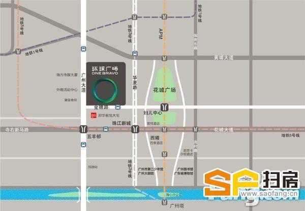珠江新城 邦华环球广场 业主直租 免中介 急售 即约即看