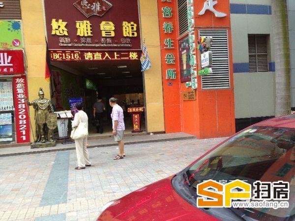 东方一二路散盘超人气餐饮商铺80平惊艳亮相,快出手吧! 扫房网