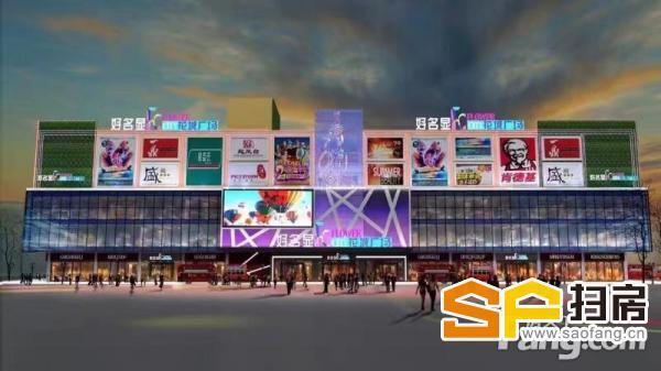 花都区好名显花城广场项目盛大招商中请详细看介绍