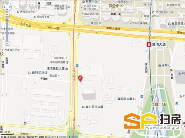 珠江新城稀有两层放租 4000方,公司总部 高层直望珠江新城