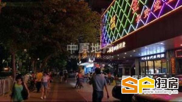 天河区体育东路繁华商业街率高达4.5% 扫房网