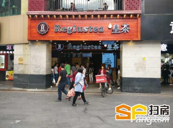 北京路商铺,皇茶连锁店20平方,仅售40万,月收租1万2