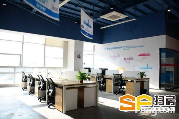 万科云 拎包办公 写字楼 带网络和办公家具