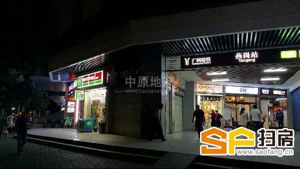 工业大道中燕岗地铁站旁便利店商铺 适合想做小本生意的人