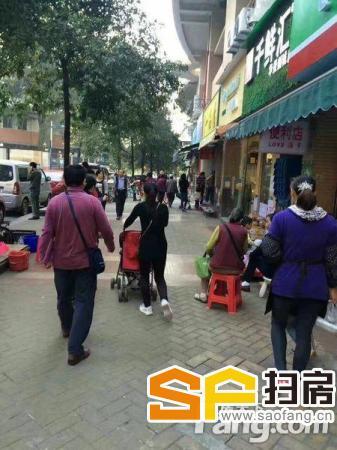 华景新城 一线铺面 可做餐饮 260平方加196平方 急售800万 扫房网