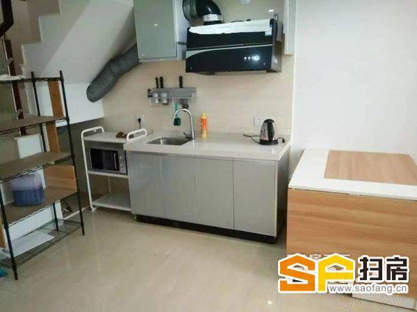 上城国际整租,精装家私齐全,环境舒适,面向锦绣香江-整租 扫房网