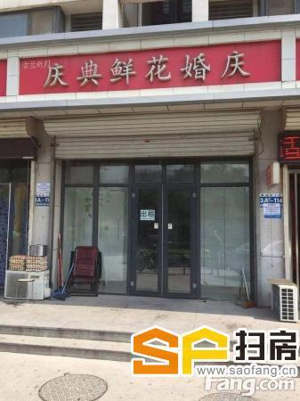 长安胜北紫晶苑底商自由港批发 住宅底商25平米