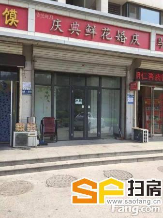 长安胜北紫晶苑底商成熟社区客 住宅底商25平米