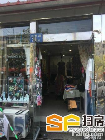 新华二中兴凯路 临街门面15平米