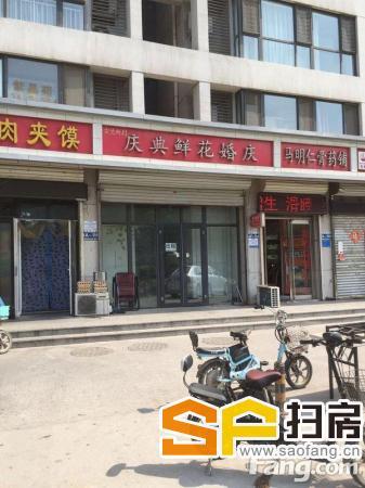 长安胜北紫晶苑底商成熟社区人 住宅底商25平米
