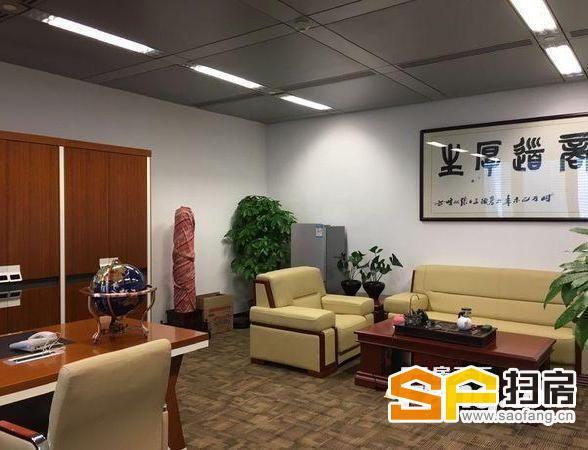 珠江新城远洋大厦 稀有房源出售 整层带豪装急抛售