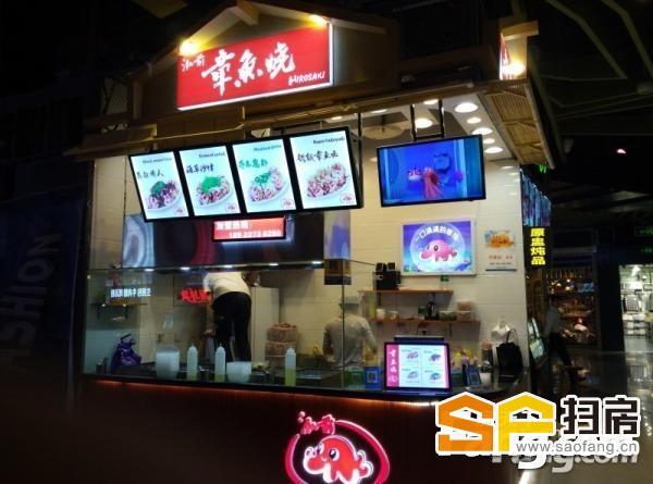 萝岗万达广场 买断产权 一线临街餐饮可 15000