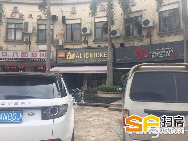番禺雅居乐商业街55方出租 租金28000元 餐饮 既用 扫房网