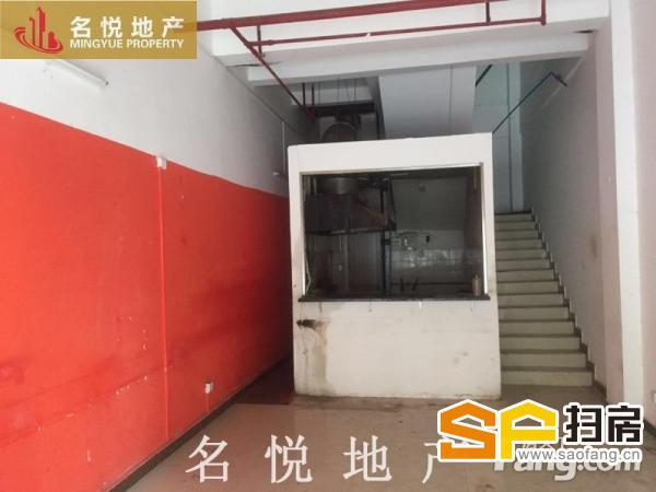 琶洲新村住宅楼下店铺 85方实用110 一线临街