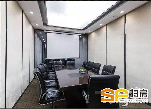 邦华环球广场 540 水电,空调 管理费 网络家具配齐